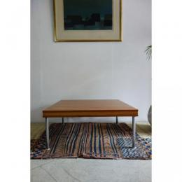 Sold/Coffee Table/Small by Poul Cadovius