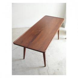 Sold/AT-11/Coffee Table by Hans J.Wegner for Andreas Tuck
